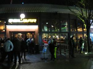 Unser Tip für den Junggesellenabschied. Feiern Sie im Partydorf Willingen Upland den JGA und genießen Sie Party in super Atmosphäre.